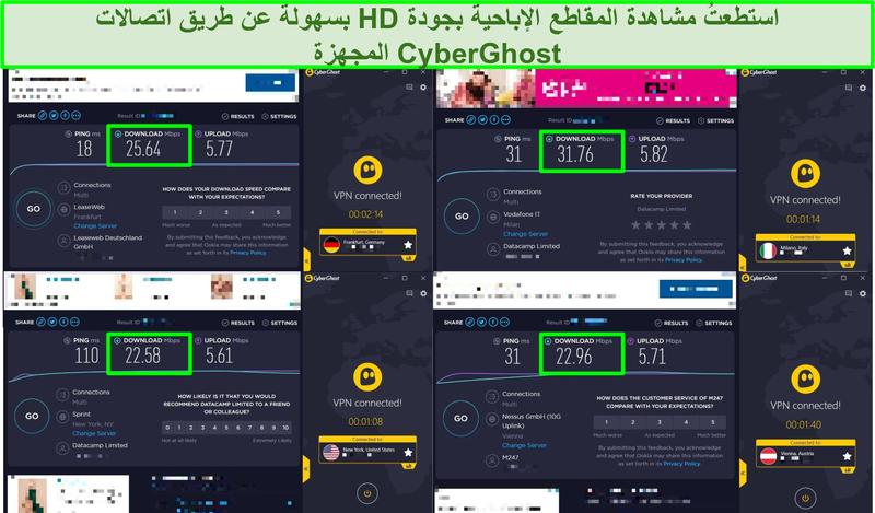 لقطة شاشة لأربع اختبارات سرعة تم إجراؤها على خوادم CyberGhost المحسّنة