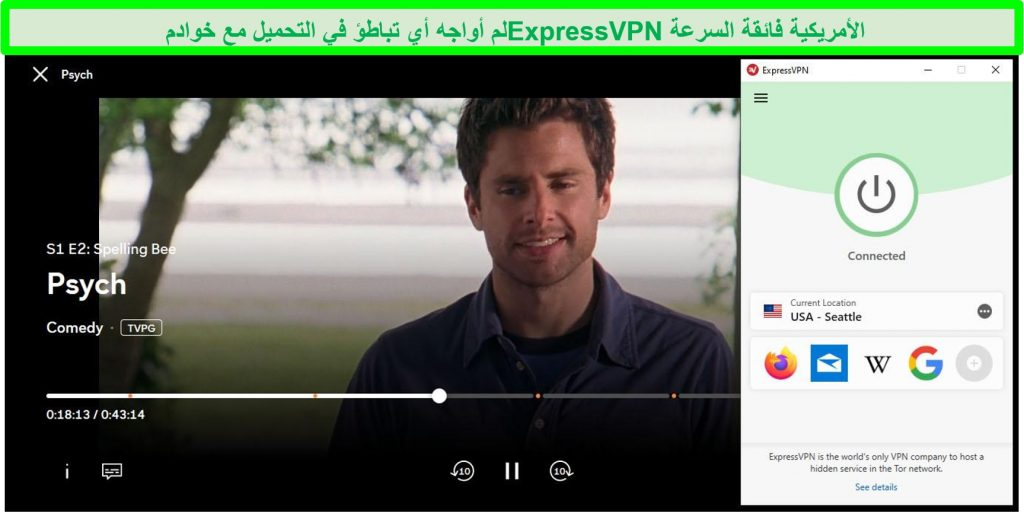 لقطة شاشة لـ Psych يعمل على Peacock أثناء الاتصال بخادم ExpressVPN's USA Seattle