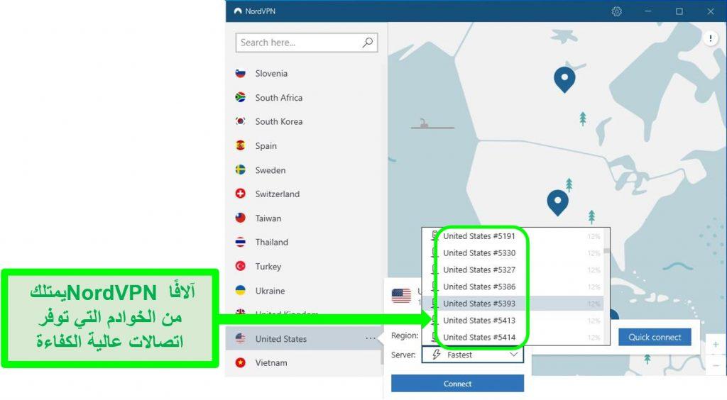 لقطة شاشة للقائمة المنسدلة لخوادم الولايات المتحدة في NordVPN