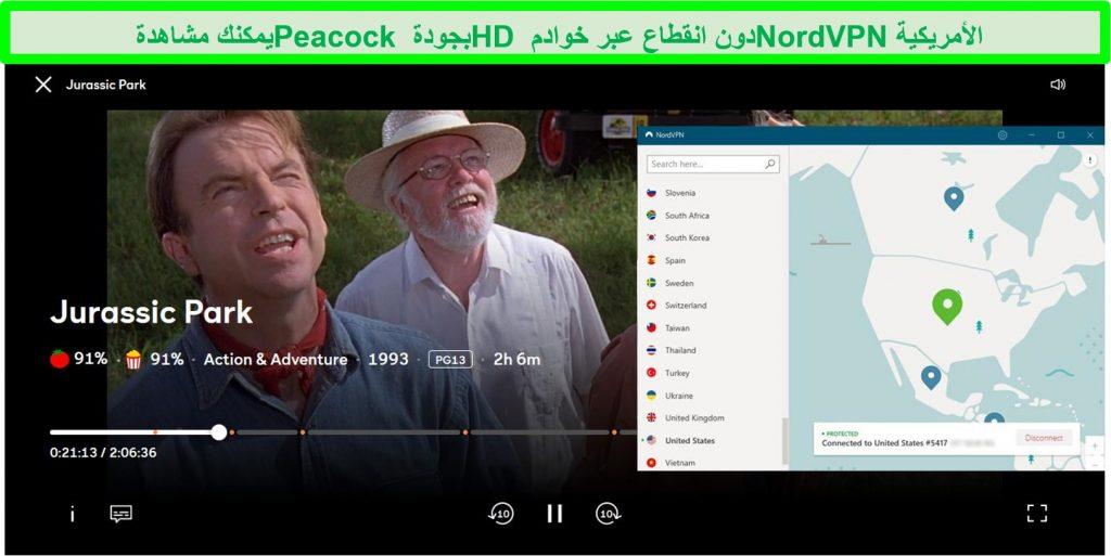 لقطة شاشة لـ Jurassic Park يلعب في Peacock أثناء الاتصال بخادم NordVPN's US # 5417