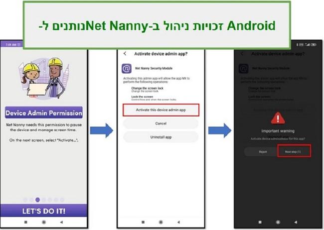 צור לוח זמנים עם Net Nanny