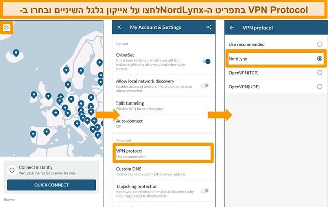 צילום מסך של אפליקציית NordVPN והגדרות פרוטוקול VPN באנדרואיד
