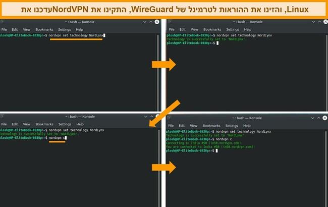 צילום מסך של אפליקציית NordVPN Linux והגדרות פרוטוקול VPN