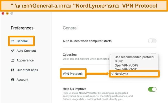 צילום מסך של אפליקציית NordVPN והגדרות פרוטוקול VPN ב- MacOS