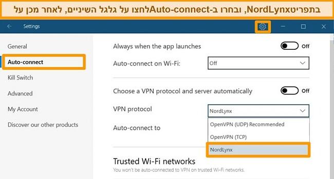 צילום מסך של אפליקציית NordVPN והגדרות VPN ב- Windows