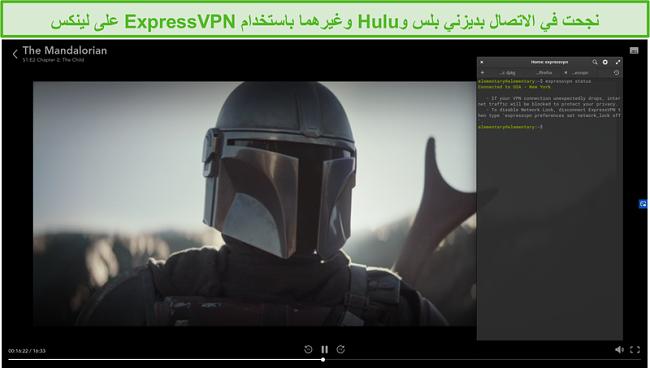 لقطة شاشة لـ ExpressVPN على Linux لإلغاء حظر The Mandalorian من Disney + US.