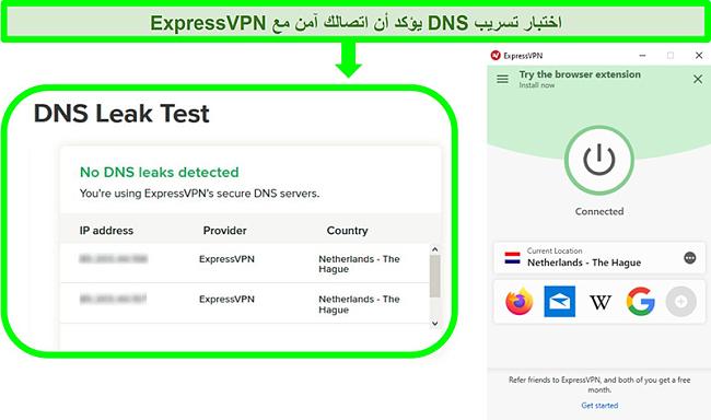 لقطة شاشة لاختبار تسرب DNS أثناء اتصال ExpressVPN بخادم في هولندا