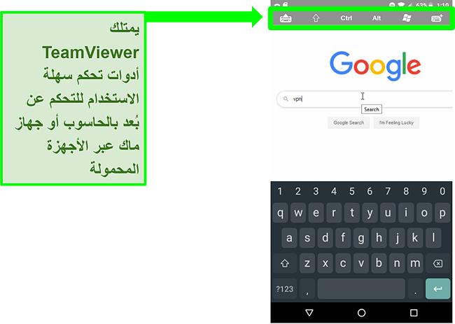 لقطة شاشة لجهاز محمول برنامج TeamViewer يتحكم في تصفح الويب عن بعد على جهاز كمبيوتر