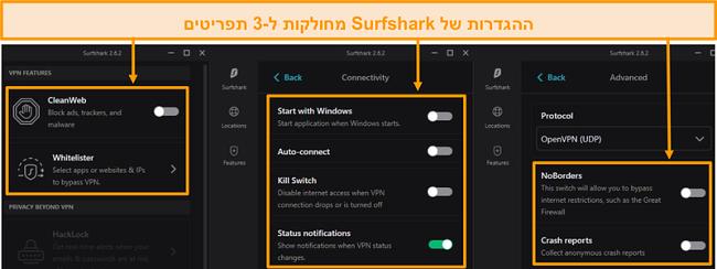 תמונת מסך של תפריטים שולחניים של Surfshark.