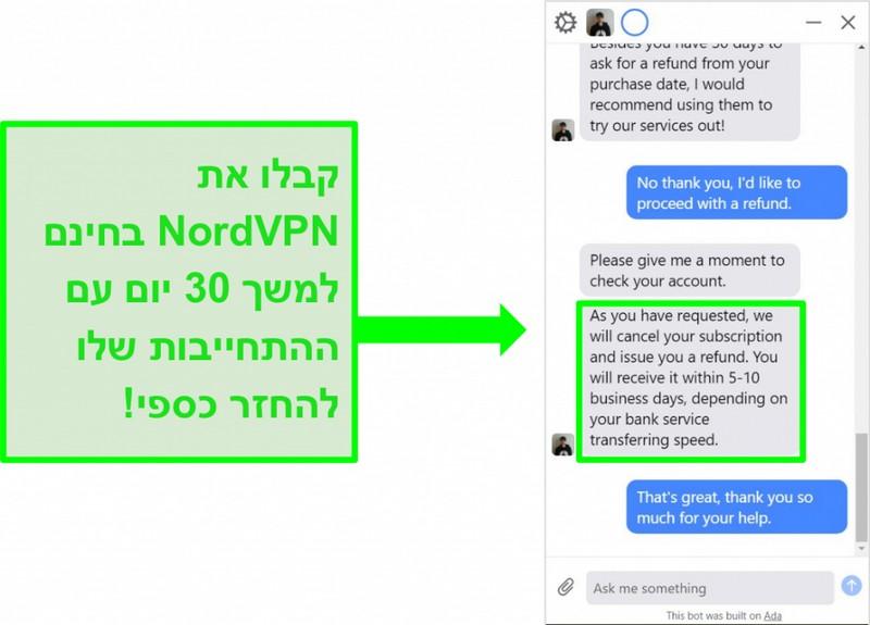תמונת מסך של המשתמש שמבקש מ- NordVPN לקבל החזר כספי עם ההבטחה להחזר הכסף עבור 30 יום בצ'אט חי