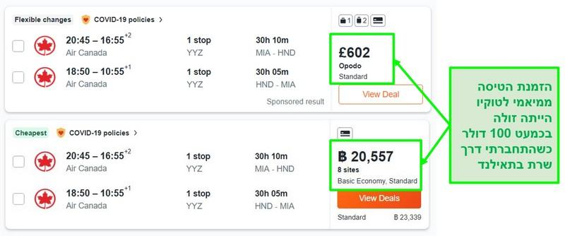 השוואת מחירים של מסלול מיאמי-טוקיו באמצעות שרתים בבריטניה ותאילנד