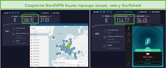 Снимок экрана NordVPN и Surfshark, выполняющих тест скорости нескольких подключений.