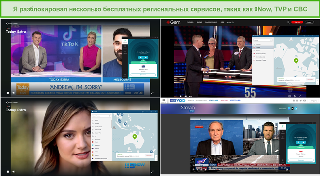 Снимок экрана, на котором NordVPN и Surfshark разблокируют различные местные телеканалы, включая 9Now, TVP и CBC.