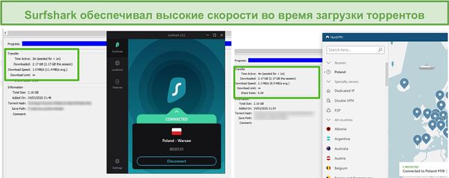 Снимок экрана, на котором Surfshark загружает торрент со средней скоростью 95,6 Мбит / с и NordVPN со средней скоростью 74,6 Мбит / с.