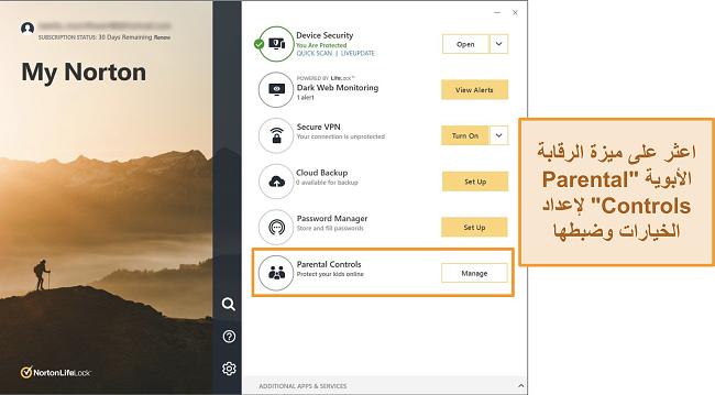 لقطة شاشة لواجهة تطبيق Norton 360 مع تمييز المراقبة الأبوية