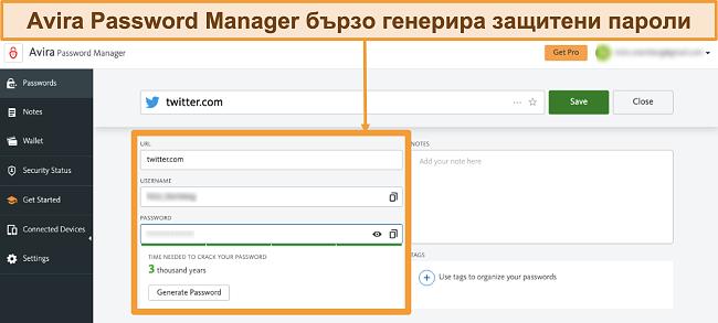 Екранна снимка на Avira Password Manager, работещ на Mac
