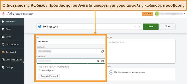 Στιγμιότυπο οθόνης του Avira Password Manager που εκτελείται σε Mac