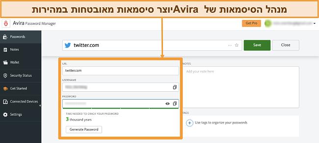 תמונת מסך של מנהל הסיסמאות של Avira הפועל ב- Mac