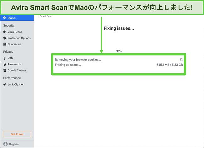 Macで実行されているAviraSmartScanのスクリーンショット