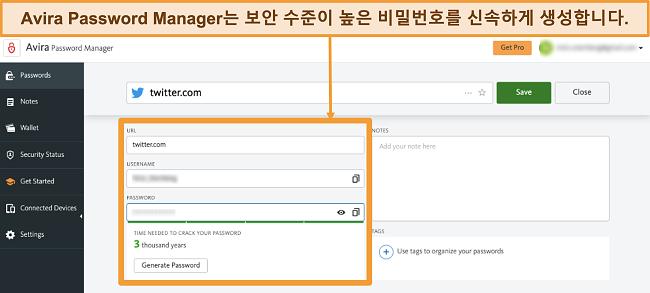 Mac에서 실행되는 Avira Password Manager의 스크린 샷