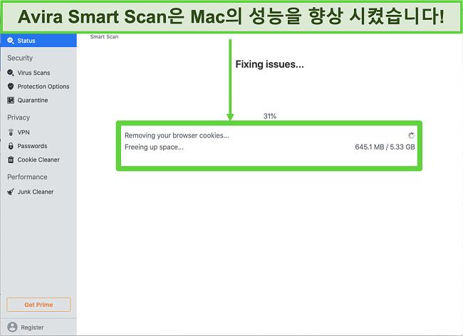 Mac에서 실행되는 Avira Smart Scan의 스크린 샷