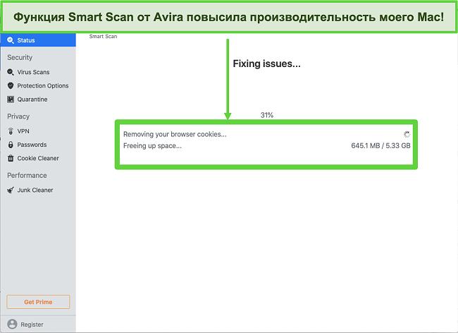 Снимок экрана Avira Smart Scan, запущенного на Mac