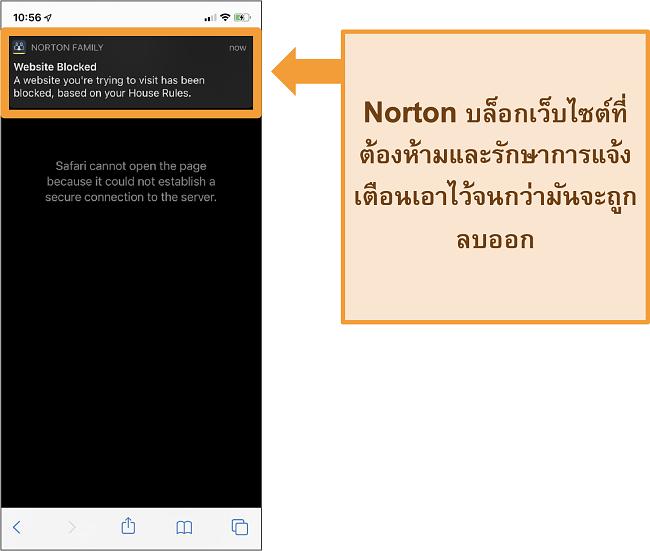 ภาพหน้าจอของโปรแกรมป้องกันไวรัส Norton พร้อมการควบคุมโดยผู้ปกครองที่เปิดใช้งานบน iPhone และปิดกั้นเว็บไซต์ต้องห้าม