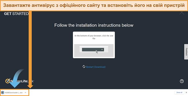 Знімок екрана сайту Norton 360, що починає процес завантаження та встановлення.