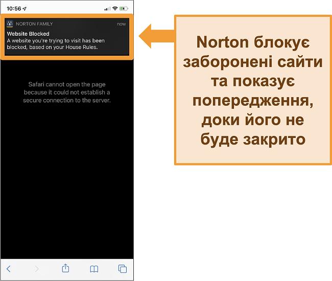 Знімок екрана антивіруса Norton із активацією батьківського контролю на iPhone та блокуванням заборонених веб-сайтів