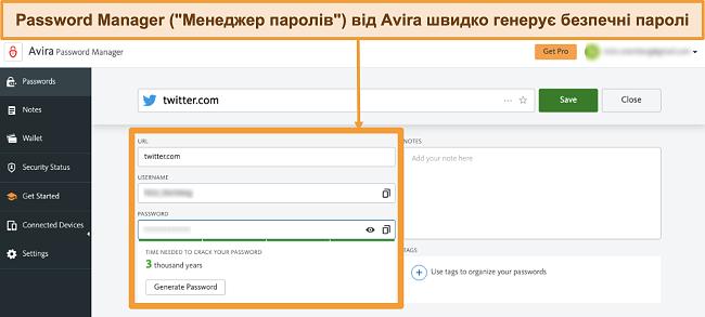 Знімок екрана Avira Password Manager, запущеного на Mac