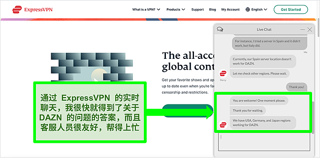 与ExpressVPN实时聊天代理进行交互的屏幕截图