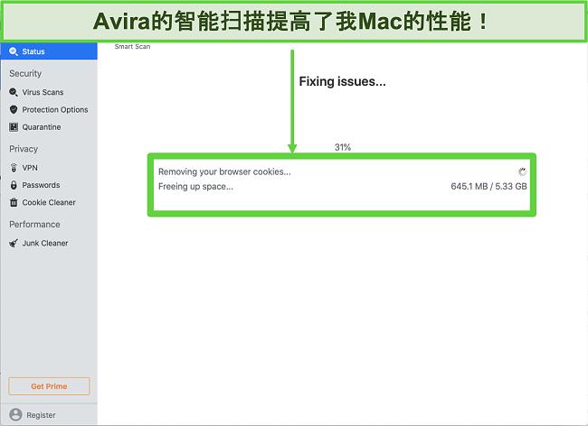 在Mac上运行的Avira Smart Scan的屏幕截图