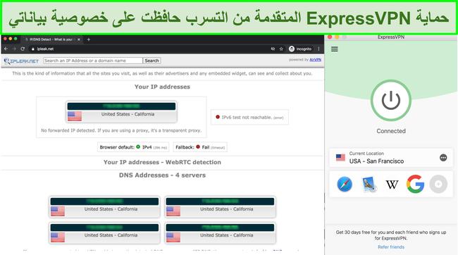 لقطة شاشة تظهر أن ExpressVPN اجتاز تسريبات IP و DNS و WebRTC