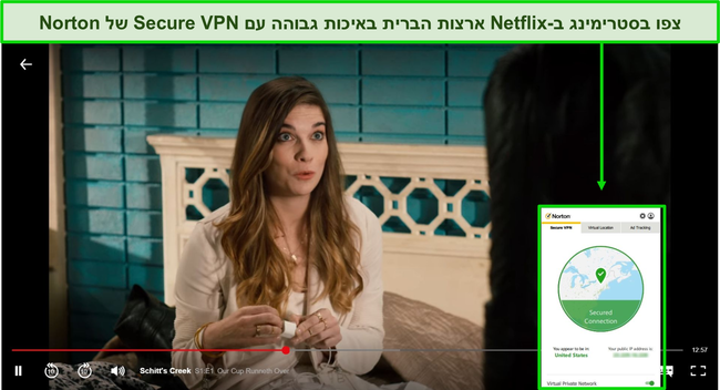 צילום מסך של Norton Secure VPN עובד עם Netflix