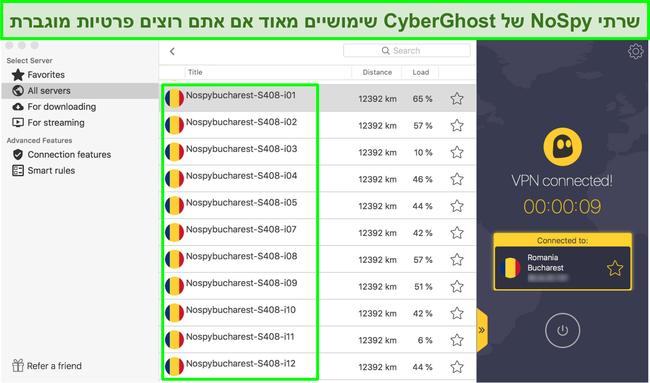 ממשק VPN CyberGhost של צילום מסך המציג את שרתי NoSpy שלו