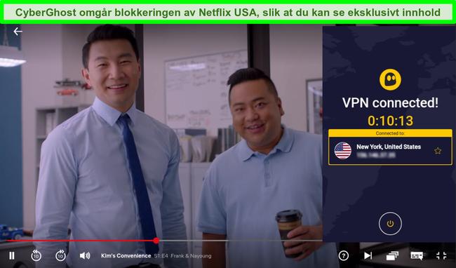 Skjermbilde av Kim's Convenience streaming på Netflix med CyberGhost koblet til en New York-server