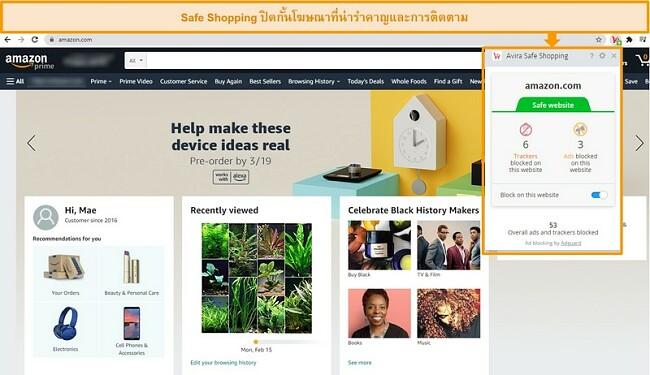ภาพหน้าจอของส่วนขยายเบราว์เซอร์ Safe Shopping ของ Avira บน Google Chrome