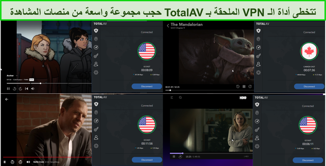 لقطة شاشة لإلغاء حظر Total AV VPN على Hulu و Disney + و Netflix و HBO Max.