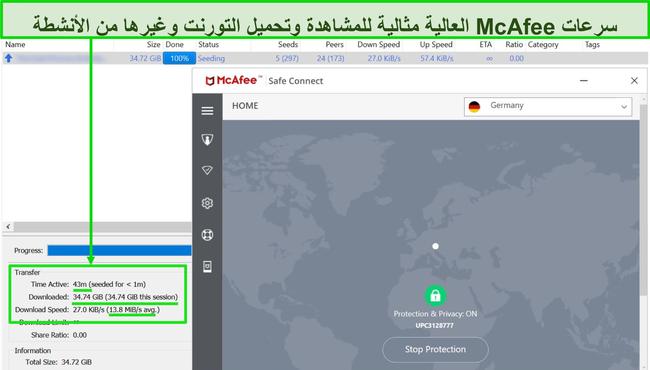 لقطة شاشة لـ McAfee VPN متصلة بخادم ألماني أثناء تنزيل ملف تورنت بحجم 35 جيجابايت.