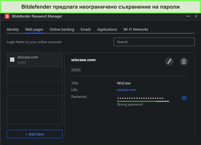 Екранна снимка на мениджъра на пароли на Bitdefender.