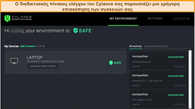Στιγμιότυπο οθόνης του ταμπλό που βασίζεται στον Ιστό της Cylance, όπου εμφανίζεται το τρέχον επίπεδο ασφάλειας των συνδεδεμένων συσκευών και ποιες απειλές έχουν εντοπιστεί.