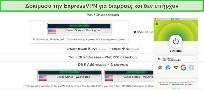 Στιγμιότυπο οθόνης του ExpressVPN που περνά επιτυχώς μια δοκιμή διαρροής IP, WebRTC και DNS ενώ είναι συνδεδεμένος σε ένα διακομιστή στις ΗΠΑ