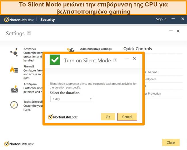 Στιγμιότυπο οθόνης της λειτουργίας Silent Mode του Norton.