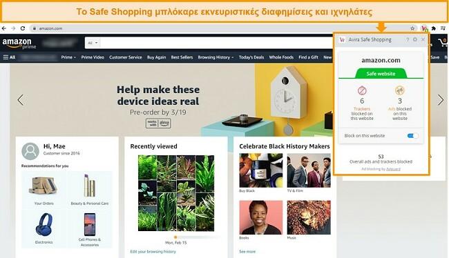 Στιγμιότυπο οθόνης της επέκτασης του προγράμματος περιήγησης Safe Shopping της Avira στο Google Chrome.