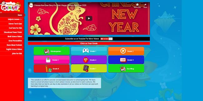 Screenshot of Make Me Genius home page