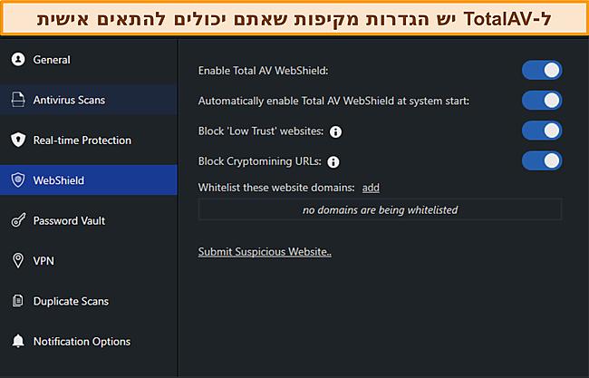 צילום מסך של תפריטי ההגדרות של TotalAvs.