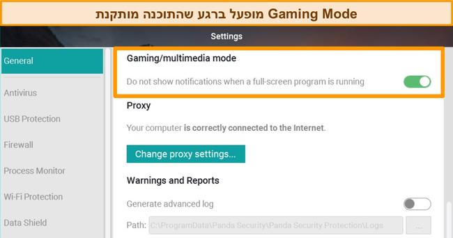 צילום מסך של מיקום מצב המשחקים של פנדה בהגדרות כלליות.