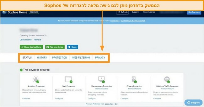 תמונת מסך של לוח המחוונים מבוסס האינטרנט של Sophos