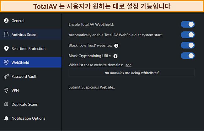 TotalAvs Settings Manus의 스크린 샷.