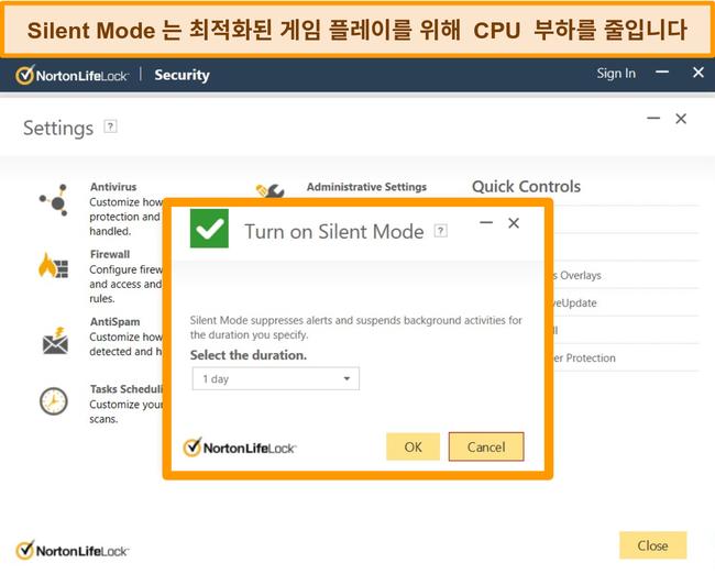 Norton의 무음 모드가 켜져있는 스크린 샷.